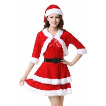 サンタクロース コスプレ レディース 衣装 4点セット ワンピース   帽子  マント   ベルト  クリスマス パーティー イベント サンタ 仮装
