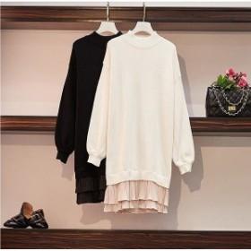 大きいサイズ ファッション ワンピース ベージュ ブラック 無地 ドッキング 異素材MIX  送料無料