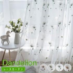カーテン レース 植物 レースカーテン 刺繍 花柄 オーダーカーテン タンポポ カーテン ホワイト グレー グリーン オーダーカーテン レー