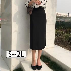 女性大人気/スカート ロングスカート ハイウエスト Aライン レディース 細見え 無地 韓国ファション 通勤 春夏