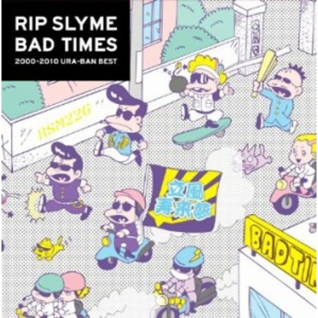 cs::BAD TIMES 2CD+DVD 初回限定盤 新品CD セル専用