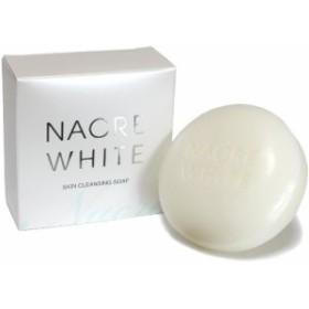 ネイカーホワイト 無添加 低刺激性 化粧石鹸(洗顔・全身用) 60g 泡立てネット付き
