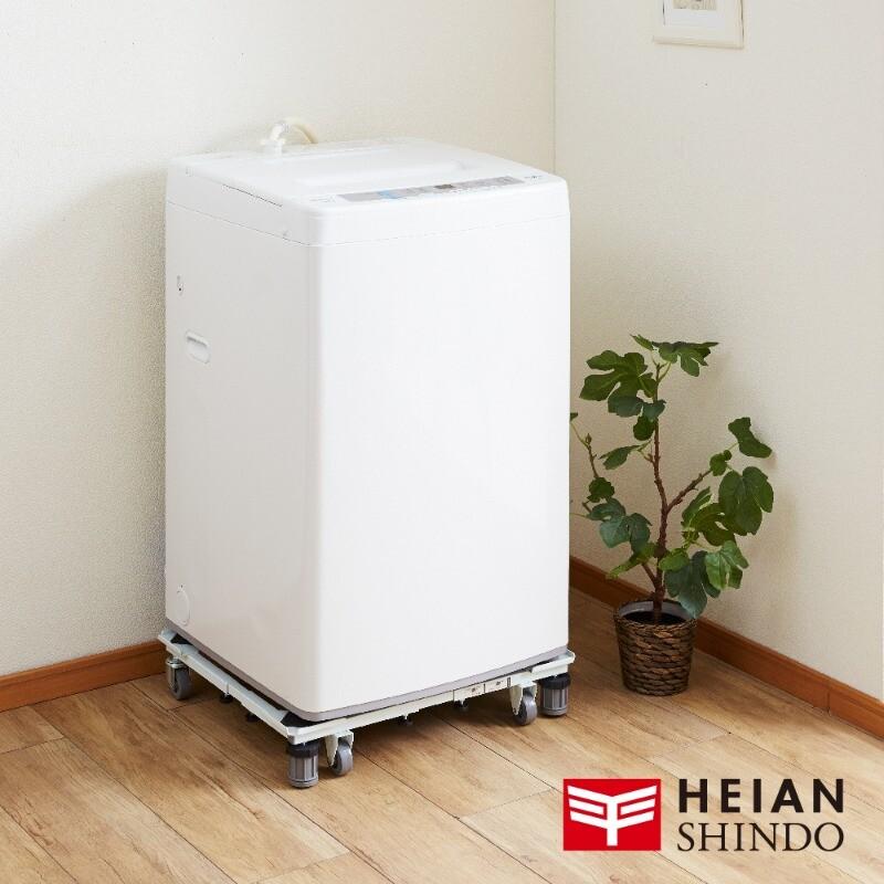 日本平安伸銅洗衣機專用可伸縮移動平台 dsw-151