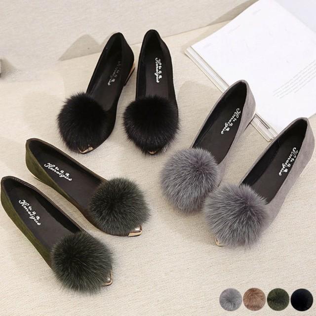 ファーパンプス レディース 秋冬 ローヒール ぺたんこ靴 合成繊維 美脚 履きやすい