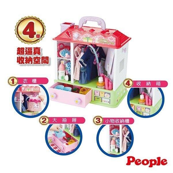 【紫貝殼】日本 POPO-CHAN 配件 小POPO-CHAN衣櫥組合(3Y+)