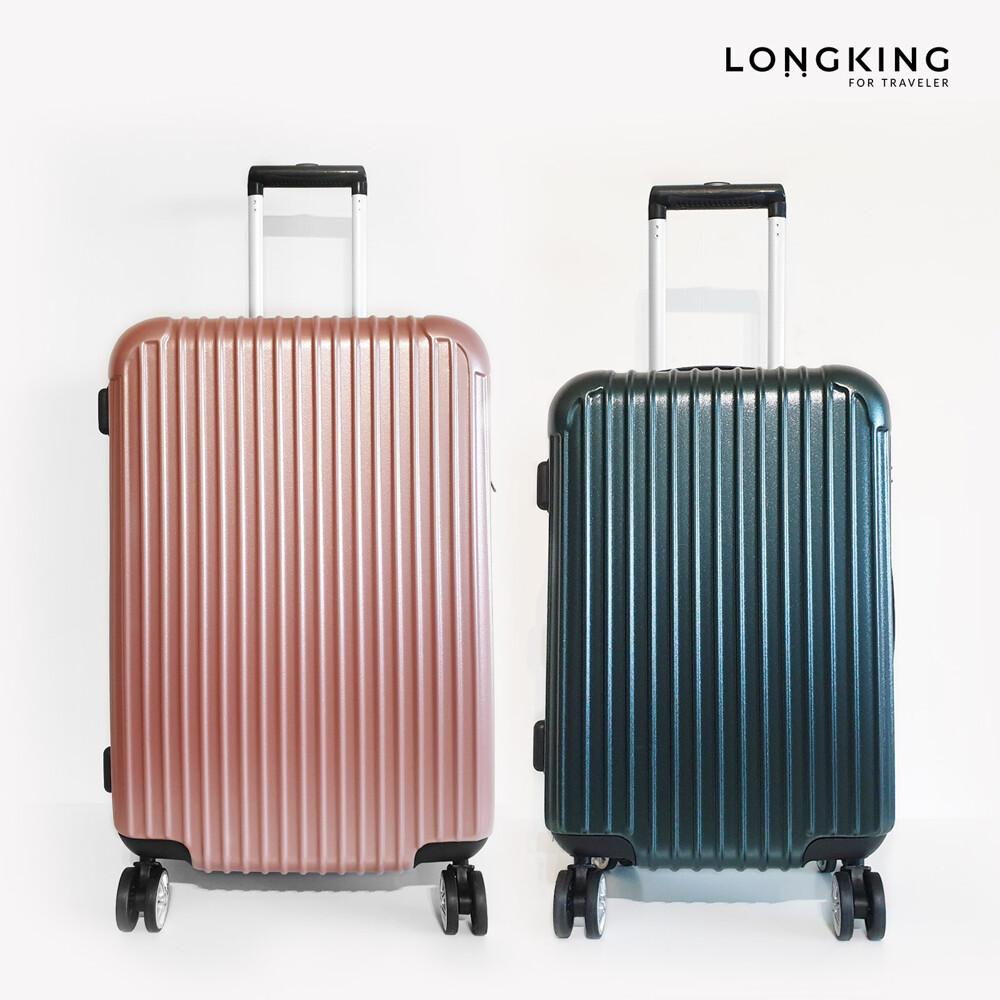 long king-8019-20吋雅致360度雙排輪登機箱