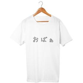 おばぁ Tシャツ(5.6oz)