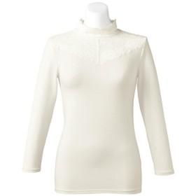 インナー 肌着 レディース 七分袖 八分袖 レースハイネックインナー(八分袖タイプ) 「ホワイト」