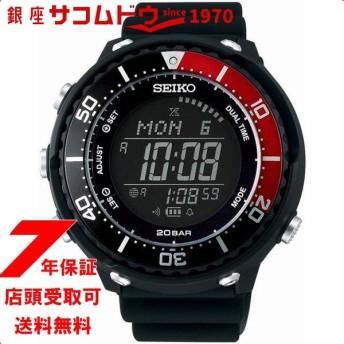 セイコー プロスペックス 腕時計 SEIKO PROSPEX ウォッチ LOWERCASEプロデュースモデル SBEP027 メンズ