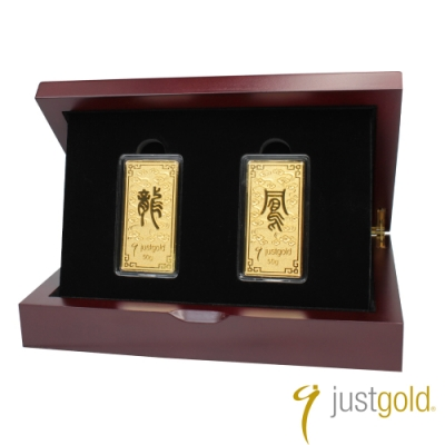 鎮金店Just Gold 純金五福龍鳳金條套組 30gX2共60g