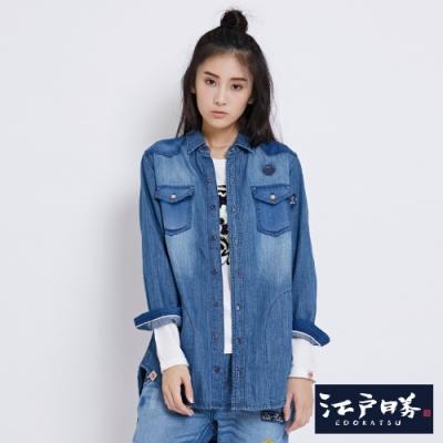 EDO KATSU江戶勝 水墨印刷色 長版牛仔襯衫-女-中古藍