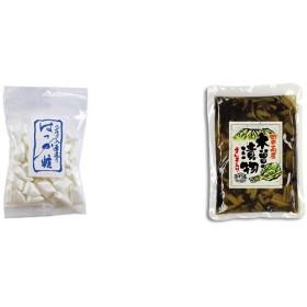 [2点セット] シルクはっか糖(150g)・【年中販売】木曽の漬物 すんき入り(200g) / すんき漬け味付加工品 //