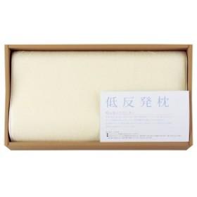 トーホー 5035bs-943756 TOYOBO 東洋紡 低反発枕(ピロケース付) 8050