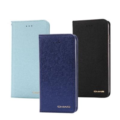 亞古奇 Apple iPhone Xs Max 星空粉彩系列皮套 藍黑多色可選