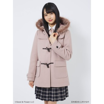 【6,000円(税込)以上のお買物で全国送料無料。】KANKO だっふるコート