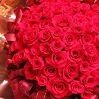 還暦祝いプレゼント 花 フラワーギフト プリザーブドフラワー 赤バラ 60輪 30×40 ケース付き 還暦祝いにオススメ♪