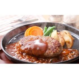 【豚挽ハンバーグ】次郎のハンバーグ(150g×10)