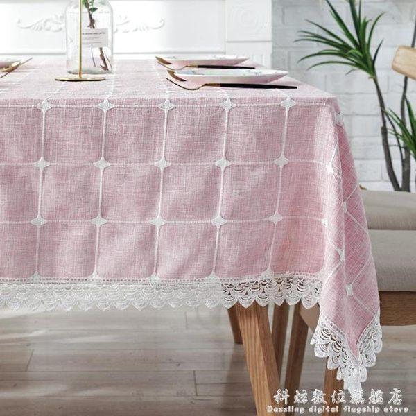 桌布布藝棉麻小清新ins日式防燙書桌茶幾桌布網紅長方形臺布北歐