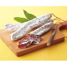 Curnontue キュルノンチュエ 白かび熟成の乾燥ソーセージ