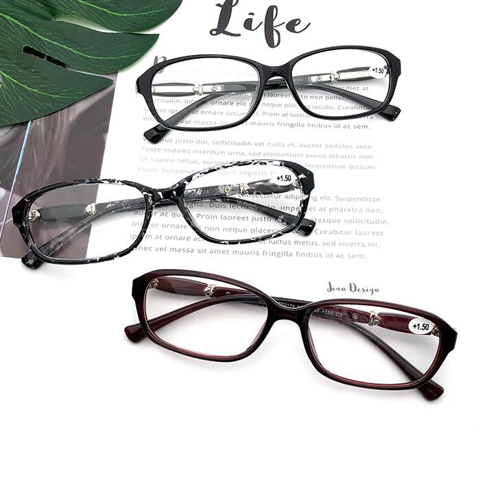 老花眼鏡 簡約典雅老花眼鏡  精品老花 佩戴舒適 閱讀眼鏡 時尚新潮流老花眼鏡