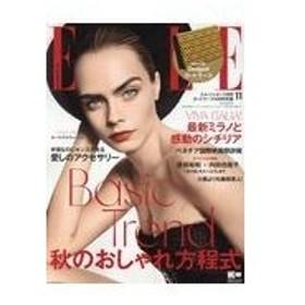 ELLE JAPON11月号カードケース付き特別版 2019年
