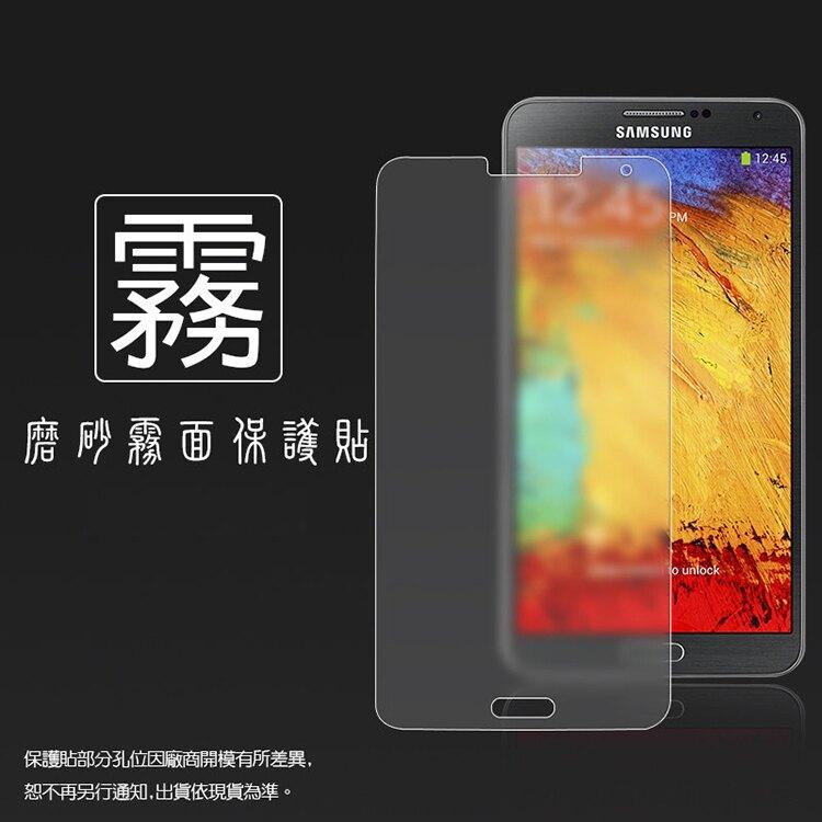 霧面螢幕保護貼 SAMSUNG Galaxy Note 3 N9000 /LTE N9005/N900u 保護貼 軟性 霧貼 霧面貼 磨砂 防指紋 保護膜