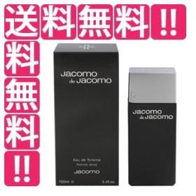 JACOMO ジャコモ デ ジャコモ EDT・SP 100ml 香水 フレグランス JACOMO DE JACOMO