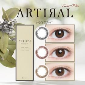 【1箱:10枚入り】 アーティラル ARTIRAL モデル カラコン ワンデー カラーコンタクト 1日10枚入 (ブラック・ブラウン・オークル)度なし 度あり ピュアで自然な瞳を作る