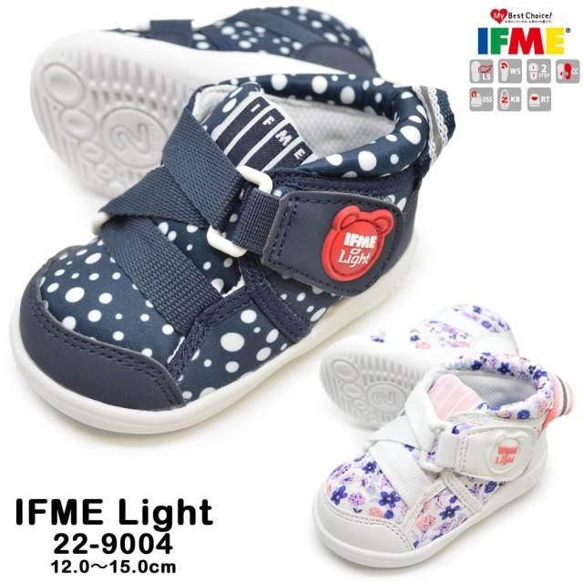 IFME イフミー 22-9004 IFME Light イフミー ライト キッズ ベビー 子供靴 スニーカー ローカット 運動靴 マジックテープ ベルクロ カジュアル ファーストシューズ 軽