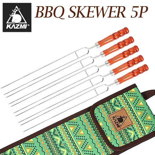 【露營趣】KAZMI 經典民族風 BBQ U型烤肉叉(5P)-綠色K5T3G004GN 紅色K5T3G004RD
