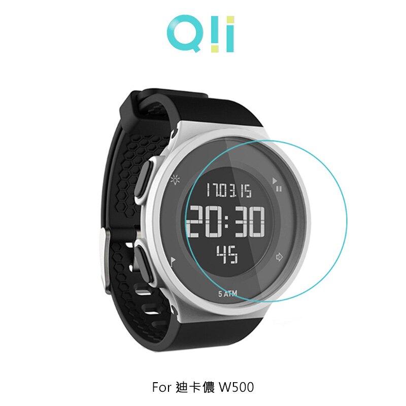 現貨到!強尼拍賣~Qii 迪卡儂 W500 玻璃貼 (兩片裝) 錶徑約3.7cm