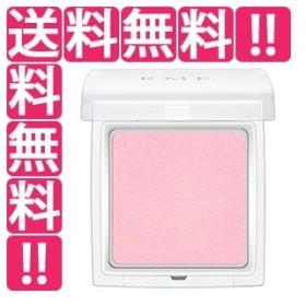 RMK (ルミコ) RMK インジーニアス パウダーアイズ N #09 ゴールドピンク 1.4g 化粧品 コスメ