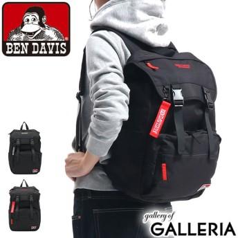 ベンデイビス リュック 通学 BEN DAVIS NEW FLAP DAYPACK デイパック バックパック かぶせ PC収納 A4 20L 中学生 高校生 メンズ レディース BDW-9344