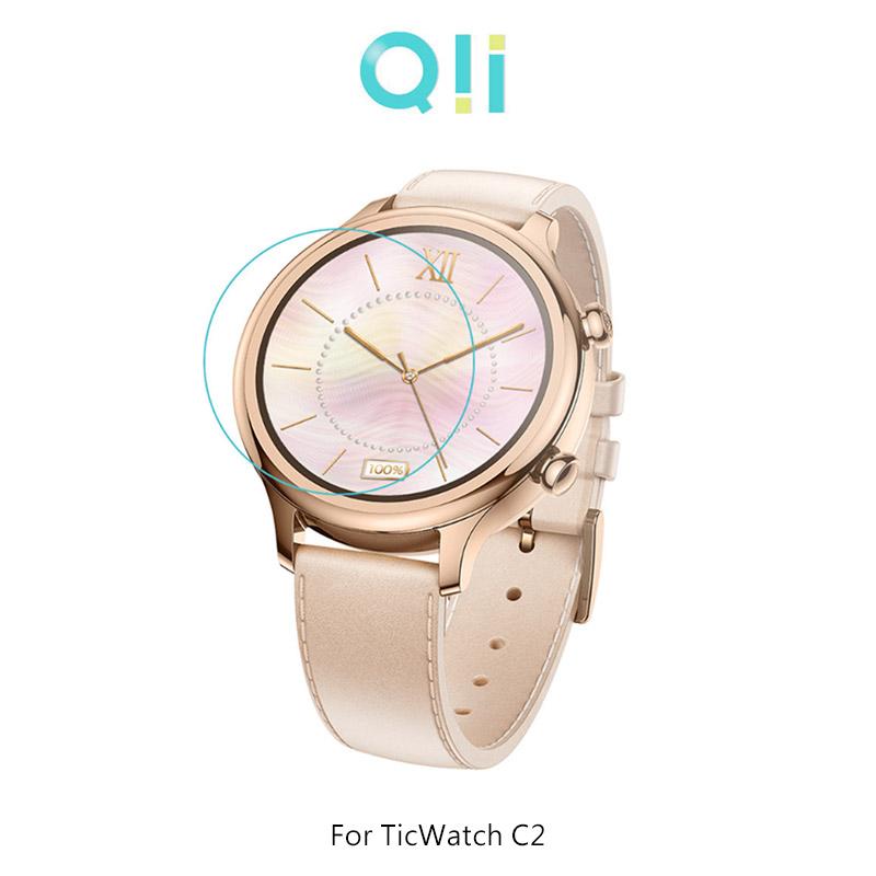 現貨到!強尼拍賣~Qii TicWatch C2 玻璃貼 (兩片裝) 錶徑約3.4cm