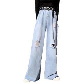 AOZUOデニムズボン ゆったり レディース 秋 ジーンズ ズボン ロング丈 ダメージ加工韓国風 ワイドパンツ ファッション オーバーサイズ ブルーB