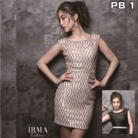 IRMA ドレス イルマ キャバドレス ナイトドレス ワンピース 全2色 7号 S 9号 M 91564 クラブ スナック キャバクラ パーティードレス