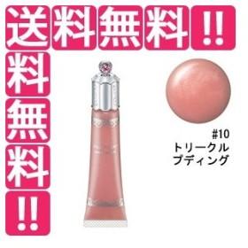 ジルスチュアート JILLSTUART ジェリーリップグロス N #10 トリークル プディング 15g 化粧品 コスメ JELLY LIP GLOSS N 10 TREACLE PUDDING
