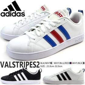 バルストライプス2 VALSTRIPES2 F99254 F99255 F99256 アディダス adidas スニーカー メンズ レディース ローテクスニーカー 白靴 ホワイトスニーカー 通学履き