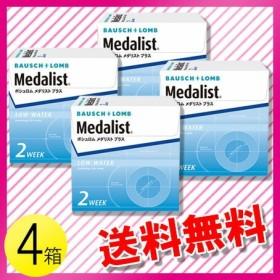 メダリスト プラス 6枚入×4箱 / 送料無料