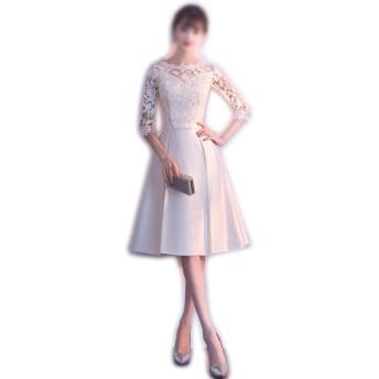 女性のドレス春長袖レースパーティー卒業イブニングドレス (色 : シャンパン, サイズ : XS)