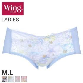 15%OFF (ワコール)Wacoal (ウイング)Wing 19AW KB2710 きれいのブラ 後ろ姿きれいType ボーイレングス ショーツ ML シームレス 単品(40KF2410ML)