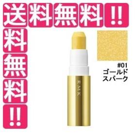 RMK (ルミコ) RMK アイズ&チークス #01 ゴールドスパーク 4g 化粧品 コスメ EYES & CHEEKS 01