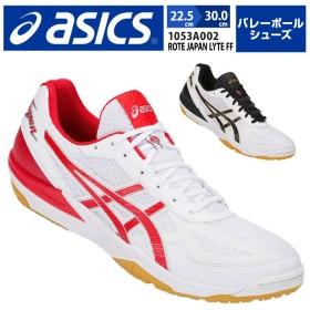 アシックス asics バレーボールシューズ メンズ ROTE JAPAN LYTE FF スニーカー 運動靴 スポーツシューズ バレーボール バレー レディース 1053A002【取り寄せ】