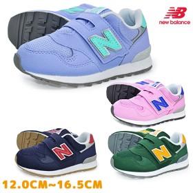 new balance ニューバランス IO313 キッズ ジュニア 子供靴 スニーカー ワイズ:W マジックテープ