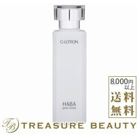 ハーバー研究所 Gローション  180ml (化粧水)