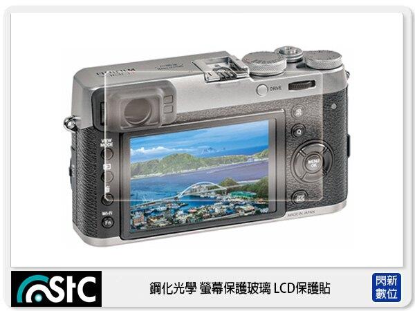 【分期0利率,免運費】STC 鋼化光學 螢幕保護玻璃 LCD保護貼 適用 FUJIFILM X70