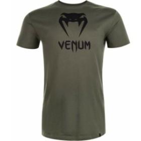 ファッション トップス Venum Classic Short Sleeve T-Shirt - Khaki
