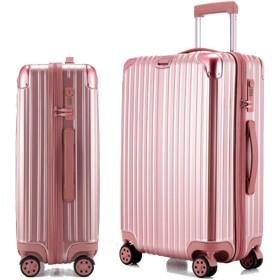 高級アルミフレームトロリーケース、ユニバーサルホイールスーツケース、海外スーツケース、軽量スーツケース-Rosegold2-S