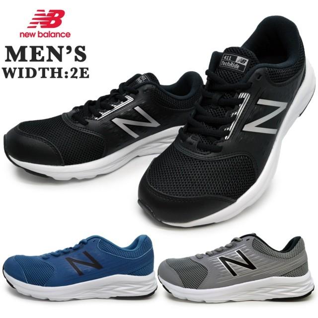 new balance ニューバランス M411 LB1 LR1 LG1 メンズ スニーカー ローカット レースアップシューズ 紐靴 運動靴 ランニングカジュアル 人気 ワイズ2E 男性 紳