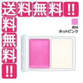 RMK (ルミコ) RMK フェイスポップ クリーミィチークス #04 ホットピンク 2.7g 化粧品 コスメ FACE POP CREAMY CHEEKS 04